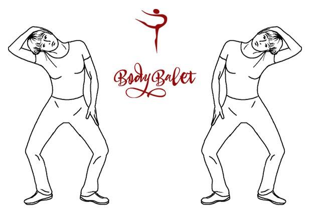 Стретчинг: упражнение 1
