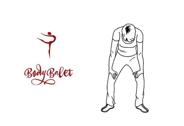 Стретчинг: упражнение 10