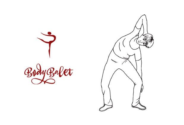 Стретчинг: упражнение 14