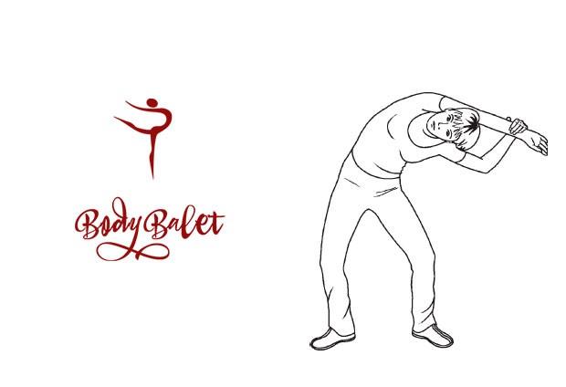 Стретчинг: упражнение 15