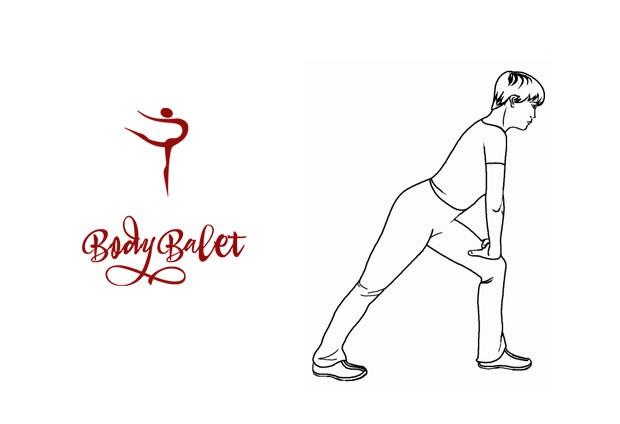 Стретчинг: упражнение 16
