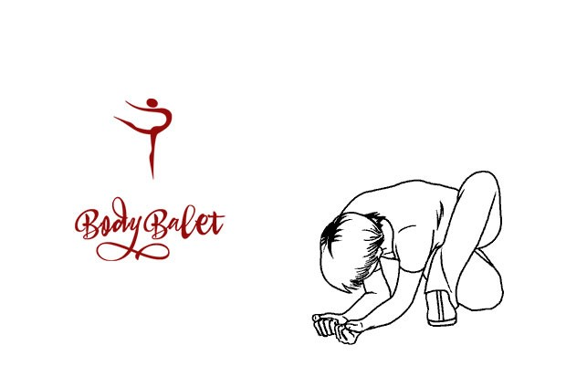 Стретчинг: упражнение 22
