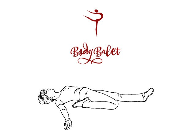 Стретчинг: упражнение 25