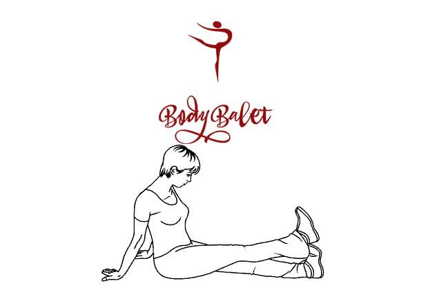 Стретчинг: упражнение 29