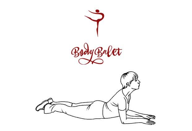 Стретчинг: упражнение 30