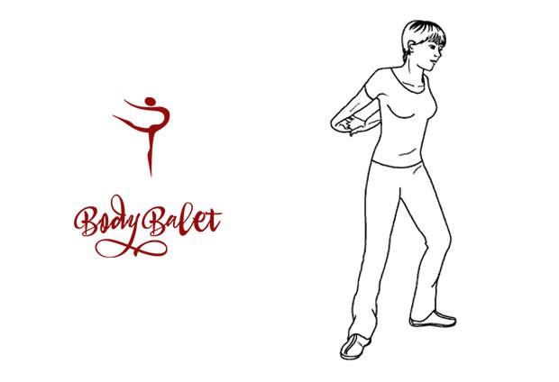 Стретчинг: упражнение 5