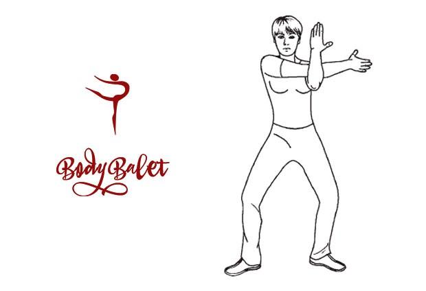 Стретчинг: упражнение 6