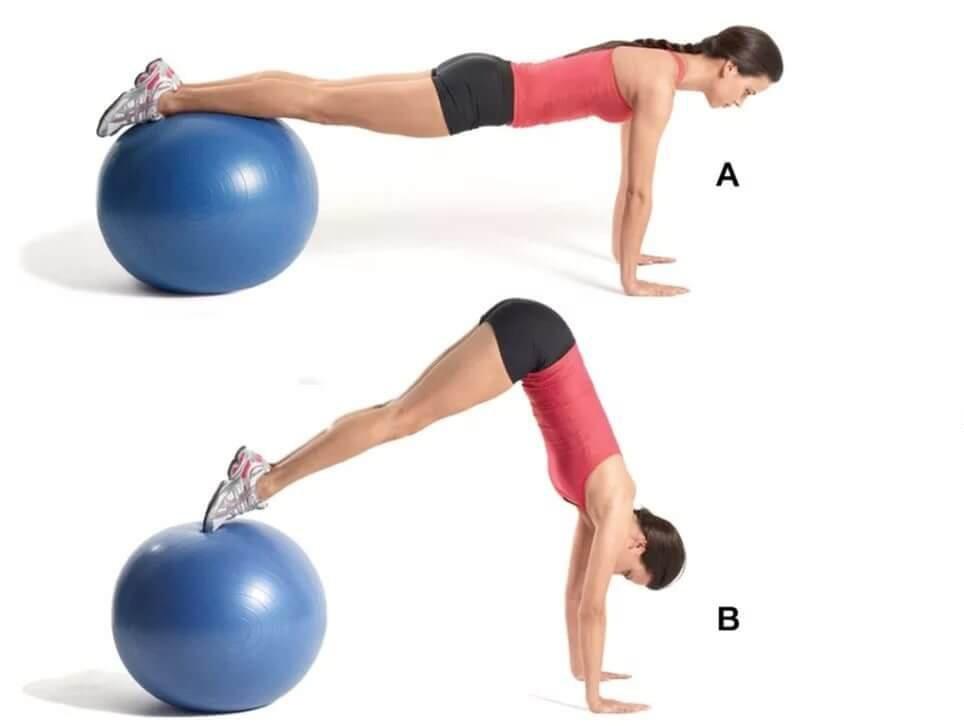 Упражнение с гимнастическим мячом